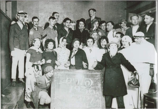 Purim in Bad Segeberg, 1936.png