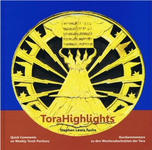 ToraHighlights